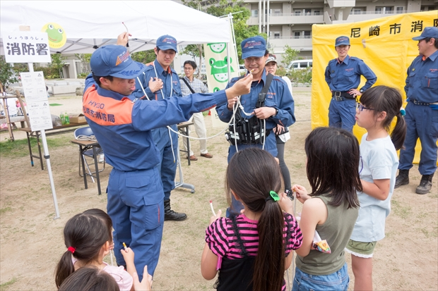 尼崎消防署