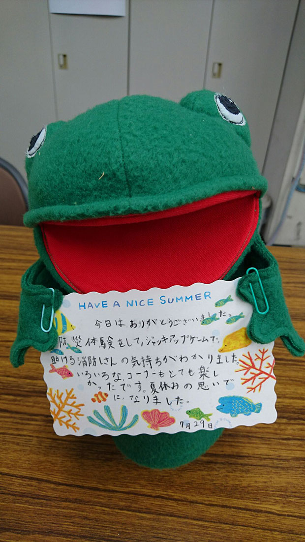 お礼状カエル