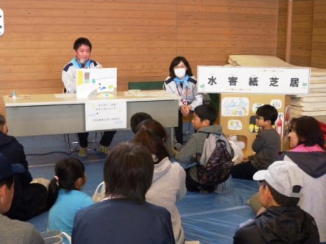 IKC西区平野小学校_水害紙芝居