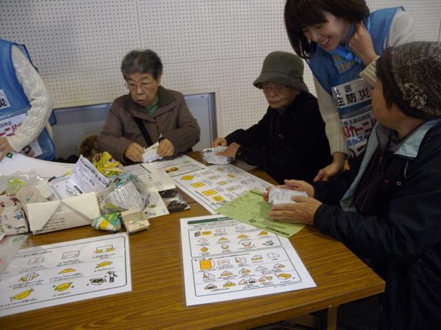 イザ!カエルキャラバン!in五箇荘小学校 紙食器