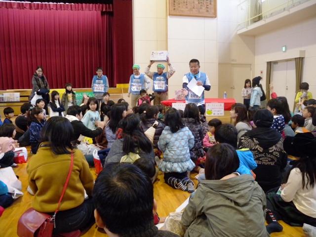 イザ!カエルキャラバン!in五箇荘小学校 オークション02