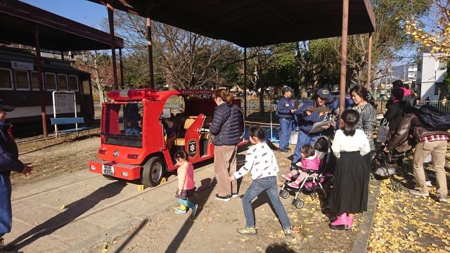 ミニ消防車