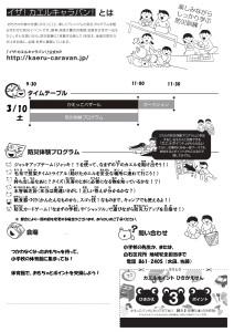 kitashiro18_ura