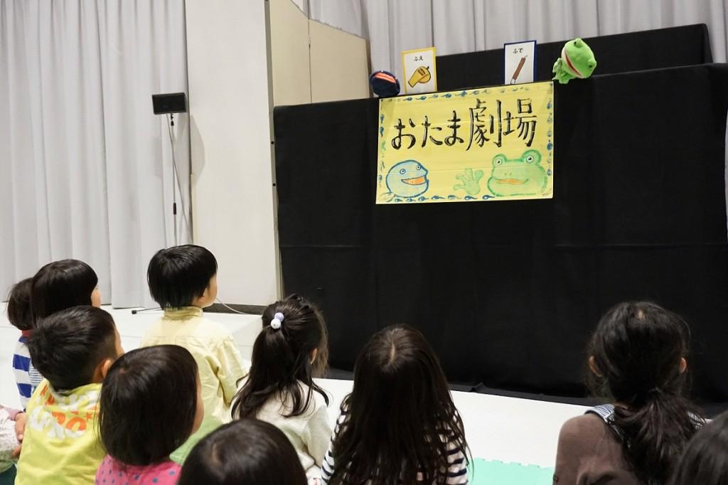 おたま劇場_03